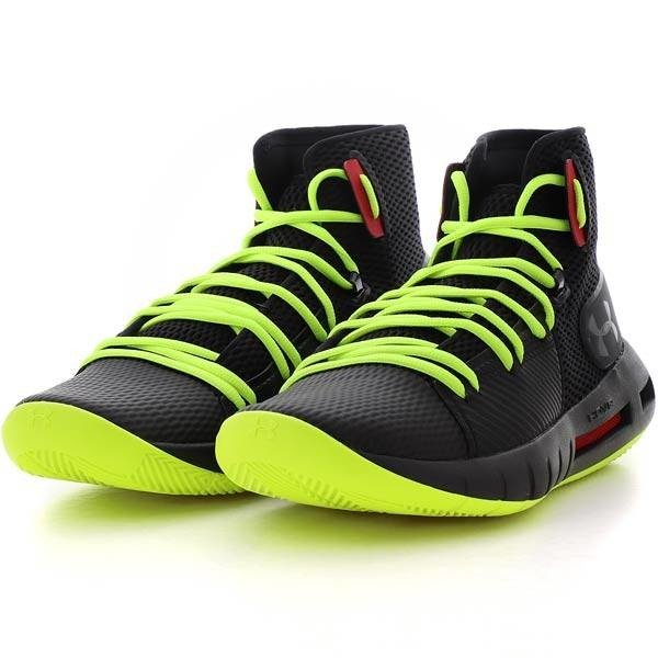 ... Under Armour UA HOVR Havoc Basketbalové boty  82fd154b9e