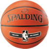 Spalding NBA Silver míč Outdoor